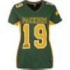 Fanatics T-Shirt Nfl Moro Poly Mesh Green Bay Packers