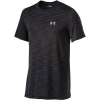UNDER ARMOUR Herren Trainingsshirt Siphon Kurzarm