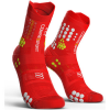 Compressport Socken Racing Socks V3.0 Trail
